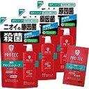 【Amazon.co.jp限定】PRO TEC(プロテク) デオドラントソープ 詰め替え330ml×3個パック+デオドラントソープ1回分付(医薬部外品)