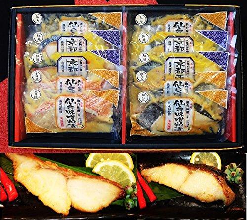 美味海鮮・仙台漬魚ギフト10P(mo-1) 伝統の仙台味噌と本場京都西京味噌で味付けしたこだわり漬魚セットです。 【御歳暮ギフト・お誕生日プレゼントにも!配送指定OK!
