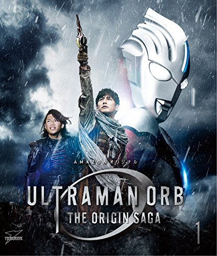 【Amazon.co.jp限定】ウルトラマンオーブ THE ORIGIN SAGA Vol.1 [Blu-ray]