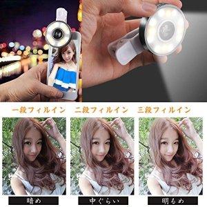 Kikako 自撮りリングLEDライト 三段フィルイン 6in1 カメラレンズキット クリップ式 (0.65X広角、10Xマクロ、180°魚眼レンズ) 3点セット 調光オート 自撮り補助LEDライト ほとんどのスマートフォン/タブレットPCに対応 簡単取り付け 高画質 USBケーブル付き(ブラック)