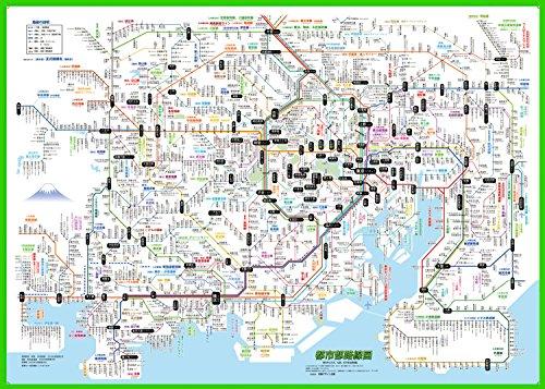 「都市部路線図1」東京(関東、首都圏)【ふりがな付き鉄道路線図】東京周辺のJR、私鉄、地下鉄の全路線、全駅を掲載。ふりがな付きなので小学生~大人~漢字の苦手な外国の方まで楽しめます。 B2サイズ【路線図屋】何枚でも送料320円