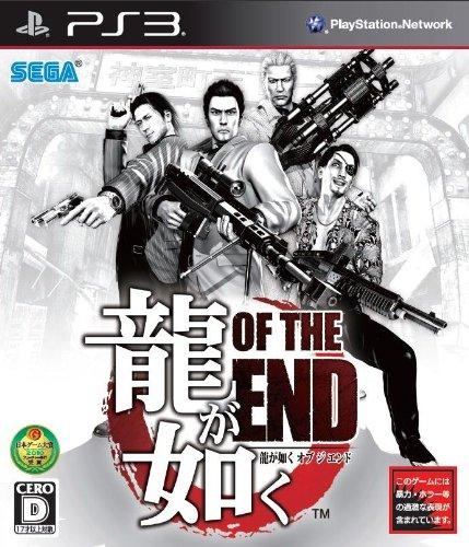 龍が如く OF THE END (通常パッケージ) - PS3 【まとめ】龍が如く OF THE END ストーリーを一気に見たい人にオススメ! 【ムービー・動画】