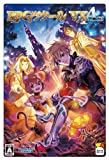 RPGツクールVX Ace 体験版 [ダウンロード]