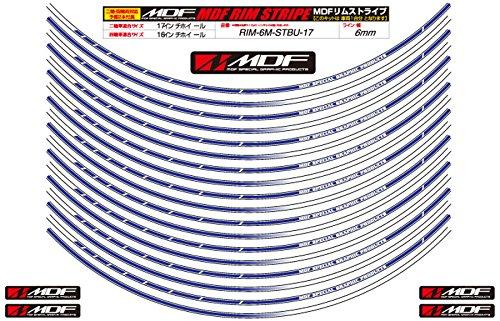 エムディーエフ(MDF) リムストライプ ストロボタイプ ブルー 6mm幅 17&19インチ RIM-6M-STBU-17&19