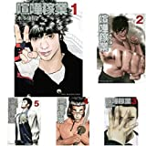 喧嘩稼業 コミック 1-9巻セット