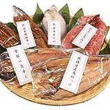 北海道 無添加干物セット 北海道から.干物ギフトセット.直送 5種類・6尾の充実内容【F】 -