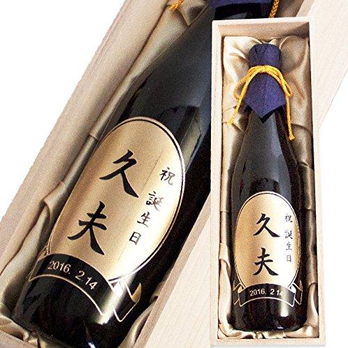 名前り焼酎は上司へのプレゼントにおすすめのアイテム