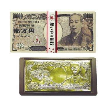 夢ポケット 壱万円チョコ 菓子60g