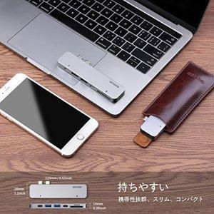 """USB C ハブ Type C Hub adapter MacBook Pro 13""""/15"""" 2016 & 2017 thunderbolt 3 port 4K HDMI 充電ポートデータ転送ポートport Micro SD/SDカードリーダー 2 USB 3.0 2 USB-C 7 in 1 アルミニウム UCOUSO GN28Q (スペースグレー)"""