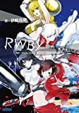 RWBY the Session (ガガガ文庫) (ガガガ文庫 い 7-4)
