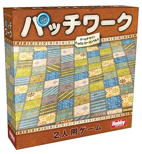 パッチワーク 日本語版