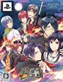 Hyakki Yakou & Hyakki Monogatari Twin Pack for PSP (Japan Import) by Quin Rose [並行輸入品]