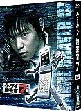 【メーカー特典あり】ケータイ捜査官7 Blu-ray BOX (フォンブレイバー・セブン 等身大ステッカー付)