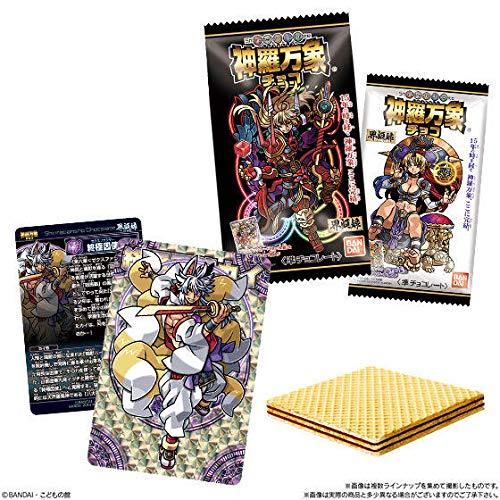 神羅万象チョコ 界顧録 20個入りBOX (食玩)