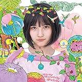 56th Single「サステナブル」 (劇場盤)