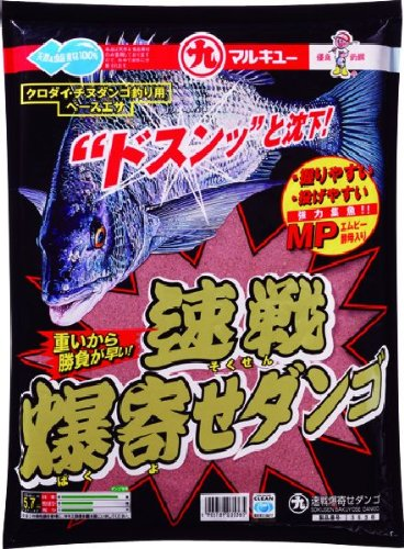 マルキュー(MARUKYU) 速戦爆寄せダンゴ