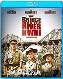 戦場にかける橋 HDデジタルリマスター版 [Blu-ray]