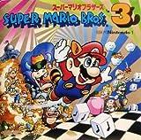 SUPER MARIO BROS.3-G.S.M(FC)Nintendo 1