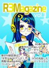 R3Magazine vol.3