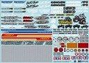 タミヤ ホップアップオプションズ No.1630 OP.1630 スポンサーステッカーセット (オフロード) 54630
