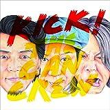 KICK! (通常盤)