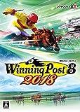 Winning Post