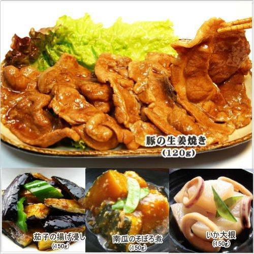 【京惣菜四点盛りLセット】 豚の生姜焼き(1袋)茄子のみそ炒め(1袋) 南瓜のそぼろ煮(1袋) イカ大根煮(1袋) 4種類×1パック 合計4パック