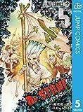 Dr.STONE 5 (ジャンプコミックスDIGITAL)