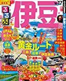るるぶ伊豆'16~'17 (国内シリーズ)