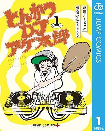 とんかつDJアゲ太郎はCOUNTDOWN JAPAN 15/16でどんなDJを演ったのか #CDJ1516