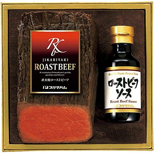 プリマハム 直火焼ローストビーフセット PFR-3