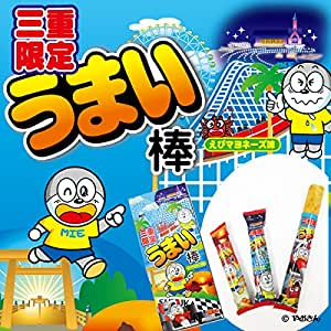 【三重限定】うまい棒 えびマヨネーズ味 108g(6g×18本)   駄菓子 通販
