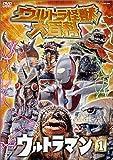 ウルトラ怪獣大百科2 ウルトラマン1 [DVD]