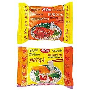 ベトナムお土産 インスタントフォー 10袋セット | ライスヌードル 通販
