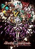 Death end re;Quest Death end BOX 【限定版同梱物】・ナナメダケイ描き下ろし収納BOX ・ビジュアルアートワーク ・オリジナルサウンドトラックCD ・秘蔵データ素材集CD-ROM ・クリアビジュアルポスターセット 同梱 & 【予約特典】RPGツクール制作によるスペシャルPCゲーム『END QUEST』 (CD-ROM) 付 & 【Amazon.co.jp限定】アル・アストラ専用武器『スピアー型殺蟲灯』DLCコード 配信