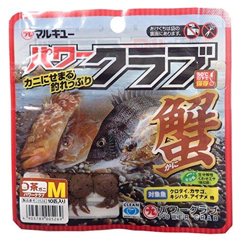 マルキュー(MARUKYU) パワークラブ(M)茶ガニ 0526