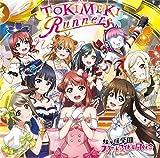 【早期購入特典あり】TOKIMEKI Runners (A2クリアポスター付き)