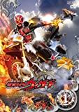 仮面ライダーウィザード VOL.1 [DVD]