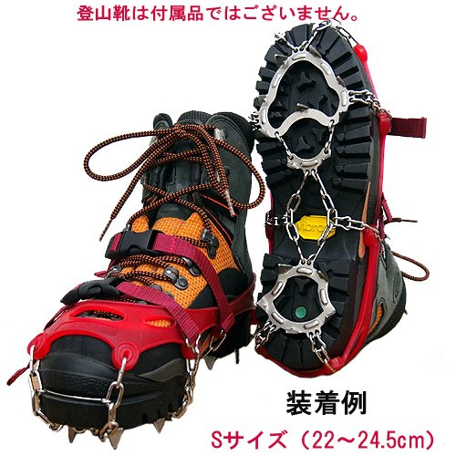 オクトス・NEWチェーンアイゼン(誤脱防止・ベルト&バックル装備) (S(22~24.5cm))