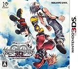 キングダム ハーツ 3D [ドリーム ドロップ ディスタンス] (初回生産限定版:ARカード同梱)