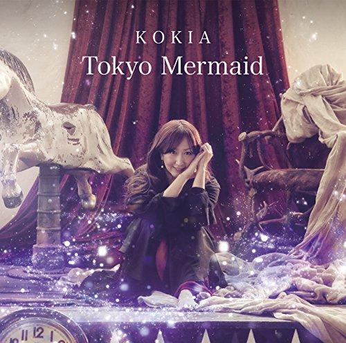 Tokyo Mermaid