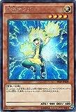 遊戯王OCG ONiサンダー シークレットレア PP19-JP009-SE 遊戯王 ARC-V プレミアムパック19