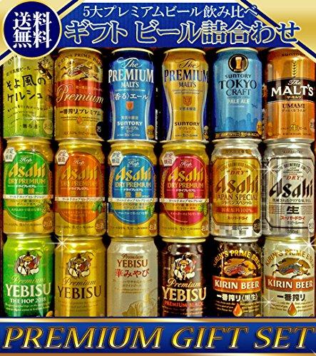 国産ビールの夢の競演を父の日に贈る