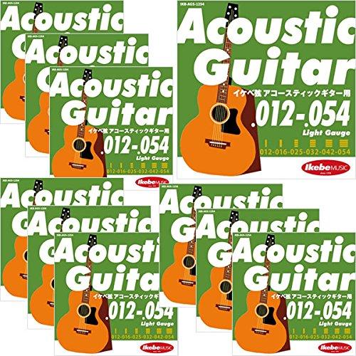"""【248円】Ikebe Original Acoustic Guitar Strings """"イケベ弦 アコースティックギター用 012-054"""" [Light Gauge/IKB-AGS-1254]×10セット が安い! 【111円~】安いアコースティックギター弦特集! 値段を気にせず常に新しい弦で練習できるおすすめ格安アコギ弦!レビュー・感想【コーティング弦】"""