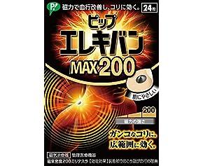 ピップ エレキバン MAX200