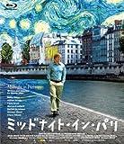 ミッドナイト・イン・パリ [Blu-ray]