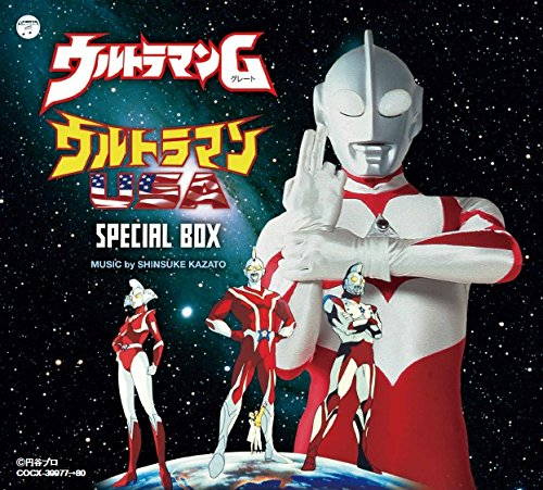 ウルトラマンG ウルトラマンUSA SPECIAL BOX