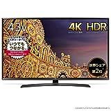 LG 43V型 液晶 テレビ 43UJ630A 4K HDR対応 外付けHDD録画対応(裏番組録画) 2017年モデル