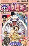 ONE PIECE 17 (ジャンプ・コミックス)