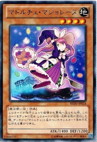 遊戯王 REDU-JP024-R 《マドルチェ・マジョレーヌ》 Rare